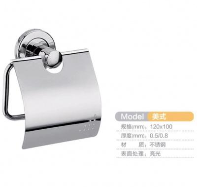 Sus304 stainless steel tissue holder