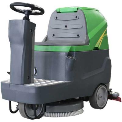 微型驾驶式洗地机DQX56