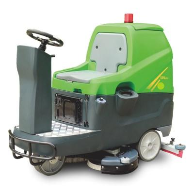 中型驾驶式洗地机DQX86