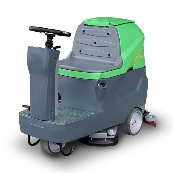 微型驾驶式洗地机DQX6