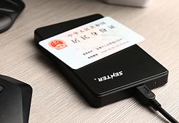 身份证刷卡复印