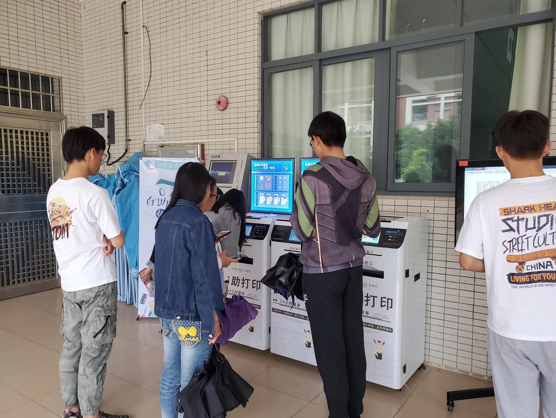 【全国连锁品牌】机电职业技术学院开业