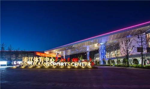 靖江体育中心