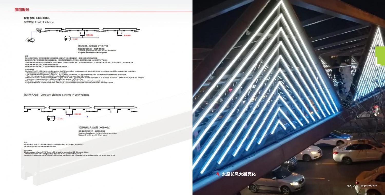2019凯图产品册目录-定稿版2019.5.31_55