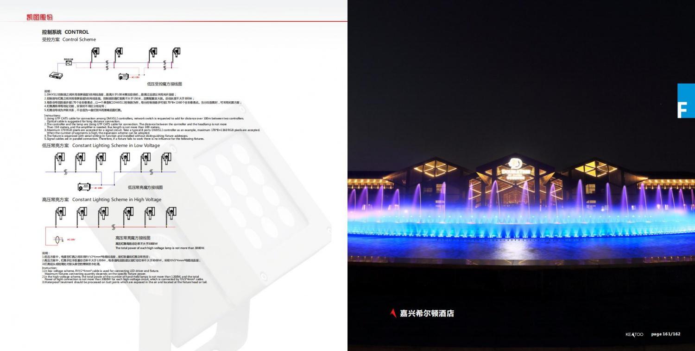 2019凯图产品册目录-定稿版2019.5.31_81