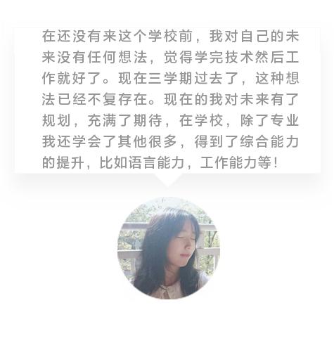 电商1班刘小芳