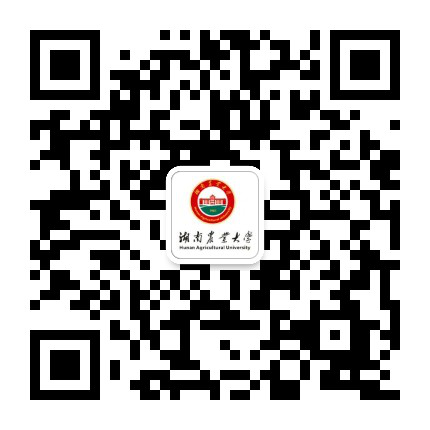 重要通知:湖南农业大学2019年...