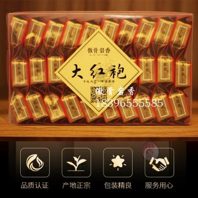 大红袍茶叶简装