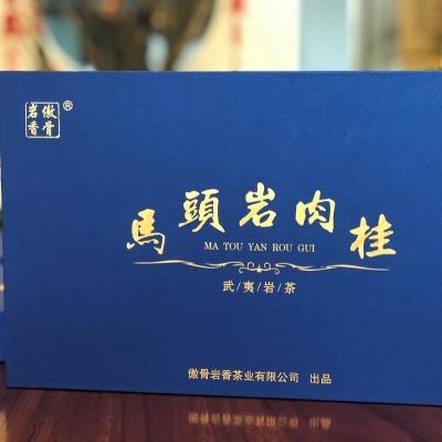 马头岩肉桂-2019畅销