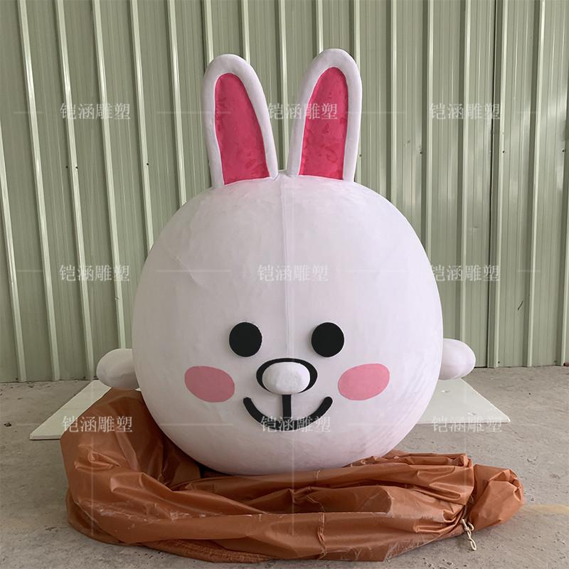 植绒泡沫雕塑兔子躺姿摆件