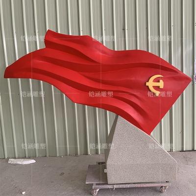 玻璃钢党旗雕塑定做