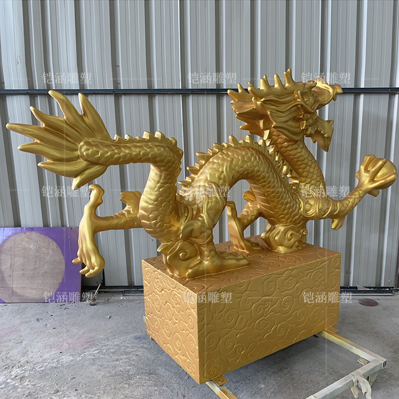 玻璃钢金龙雕塑定做