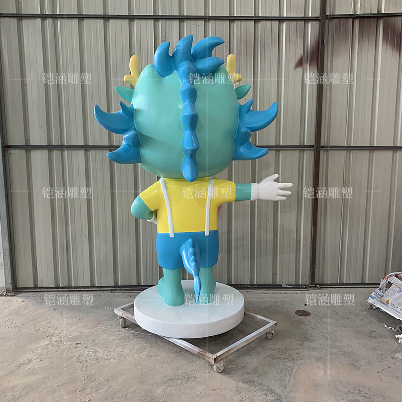 玻璃钢卡通龙雕塑定做