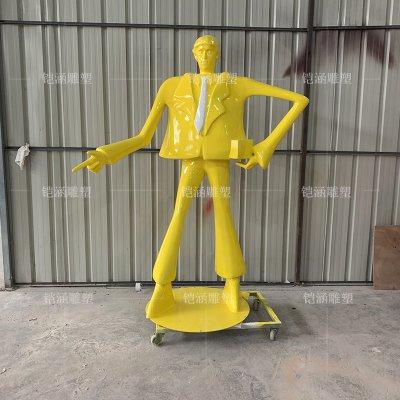 玻璃钢商业街领导人物雕塑定做