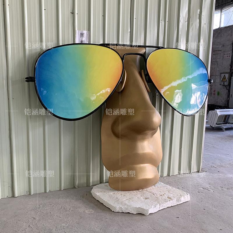 玻璃钢眼镜雕塑定做