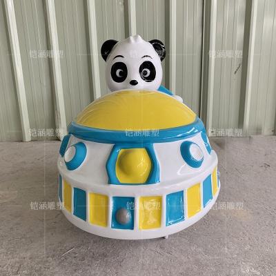 玻璃钢熊猫飞船雕塑定做