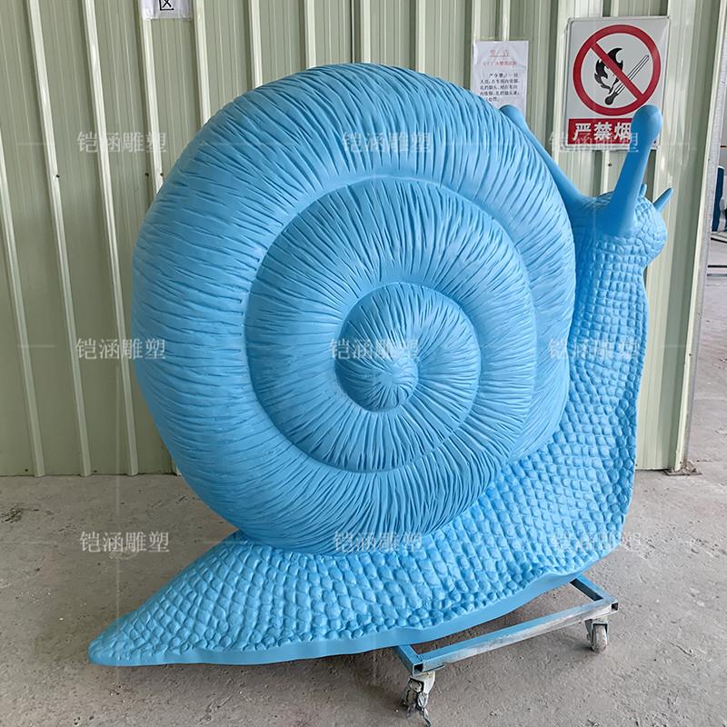 玻璃钢蜗牛雕塑定做