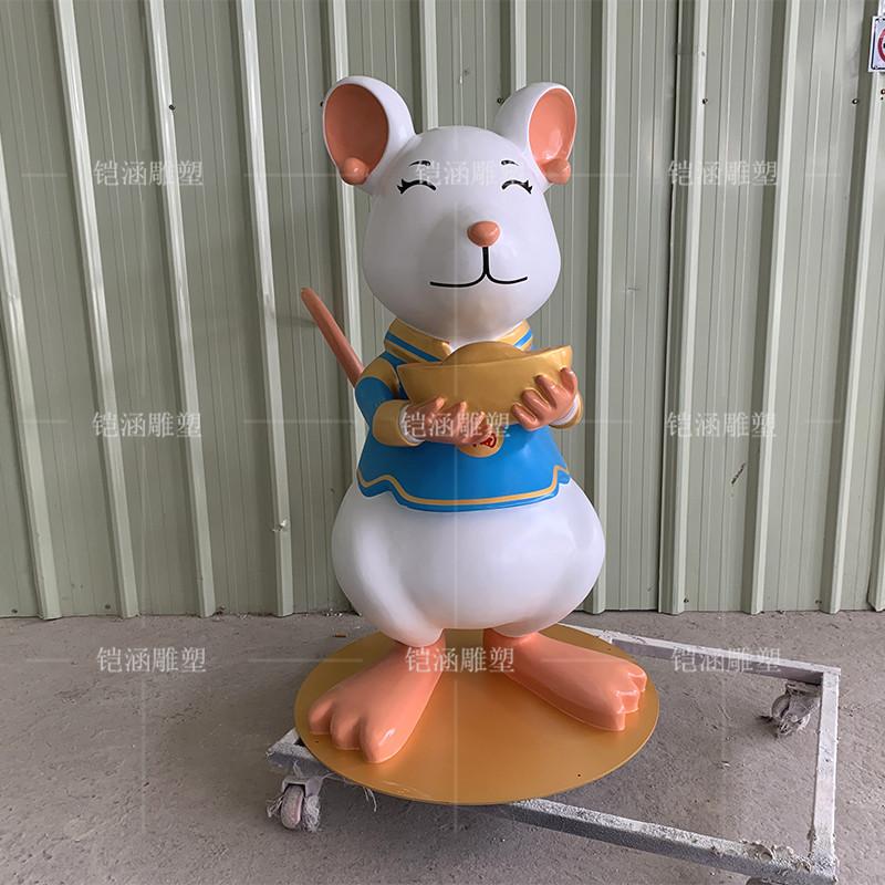 福鼠春节美陈雕塑定做