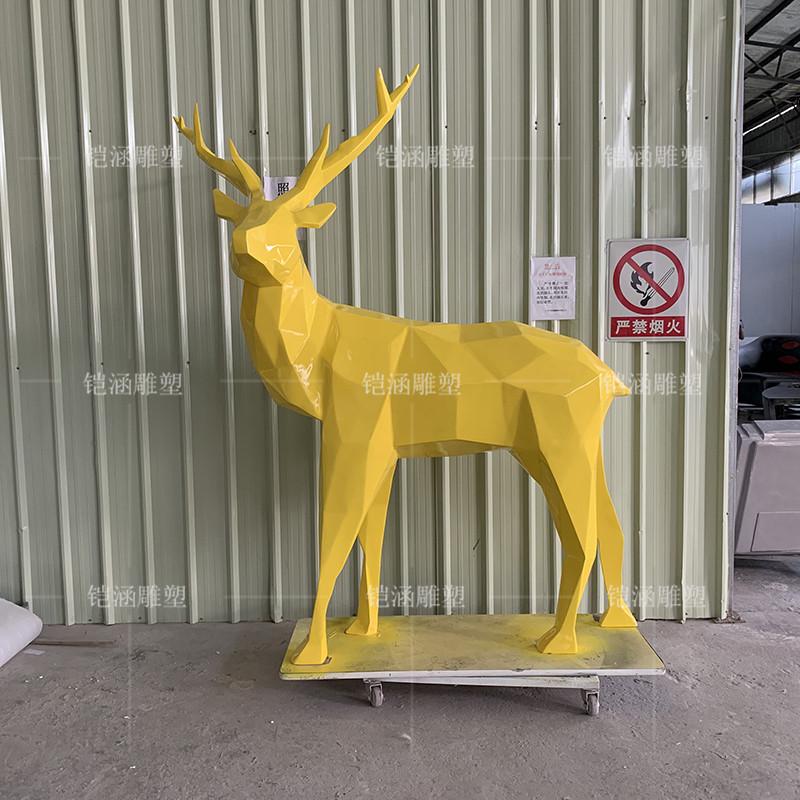 玻璃钢几何切面动物雕塑定制:鹿雕塑