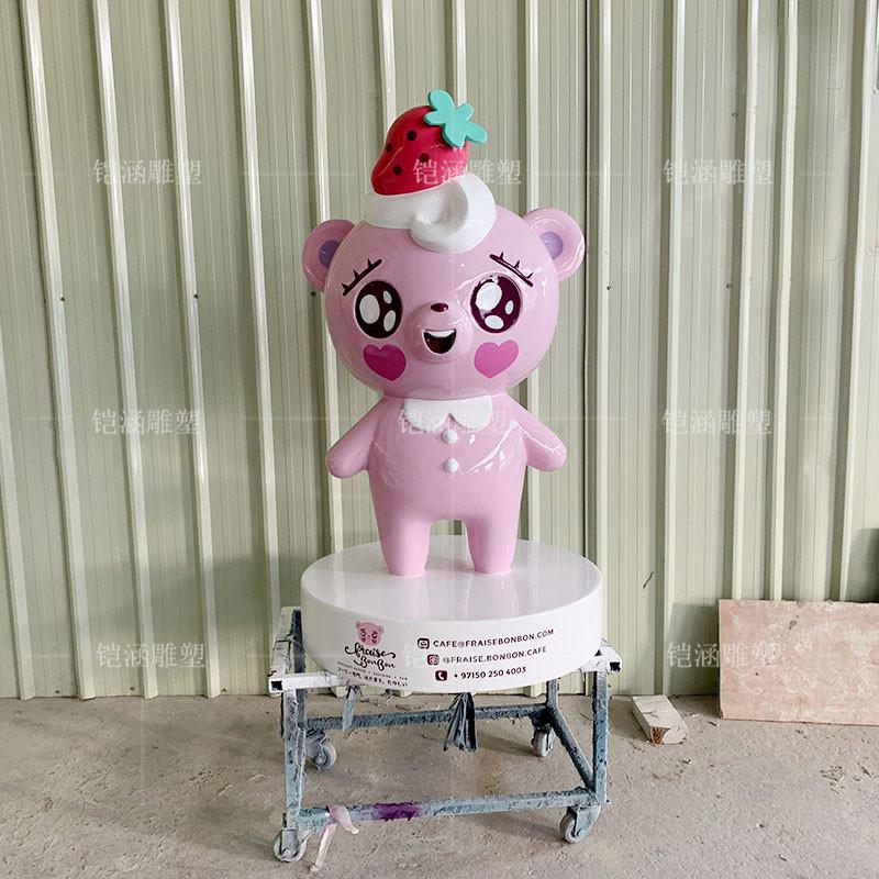 玻璃钢雕塑草莓熊定制
