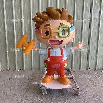 玻璃钢雕塑定制卡通人物眼镜男雕塑