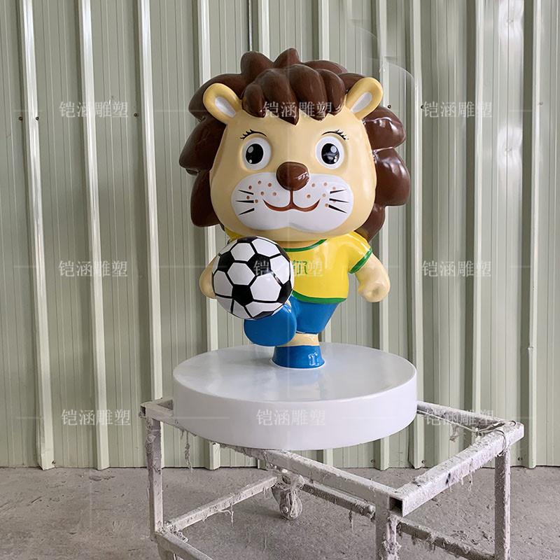 玻璃钢雕塑博尔小狮子定制