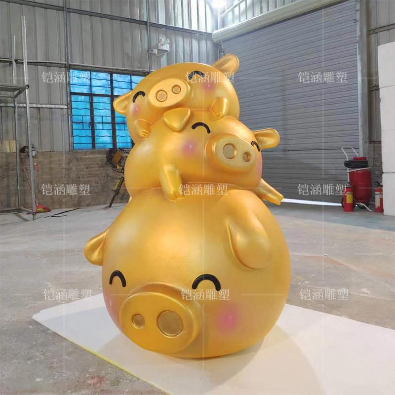 泡沫雕塑小猪摆件