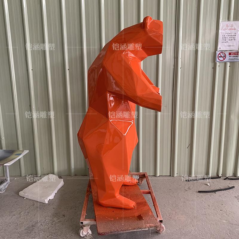 玻璃钢几何动物雕塑定制:熊雕塑