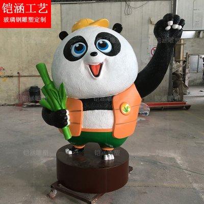 玻璃钢卡通动物熊猫雕塑定制