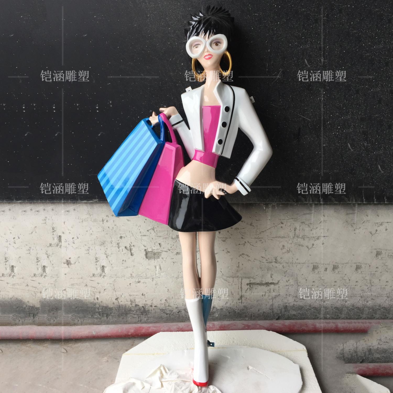 玻璃钢浮雕定制购物人物商场美陈商业街