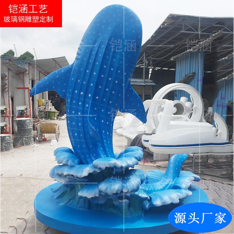 大型海洋动物雕塑定制