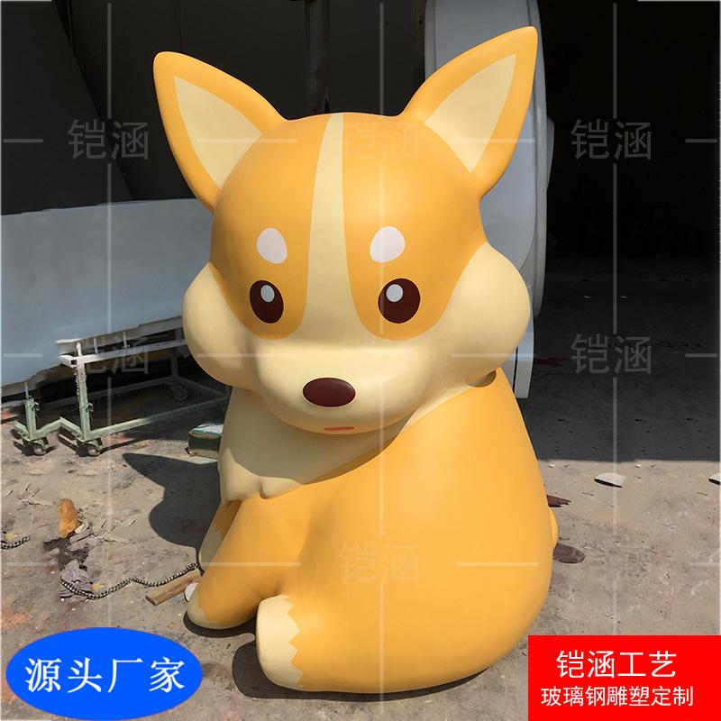 玻璃钢动物定制:柯基狗雕塑