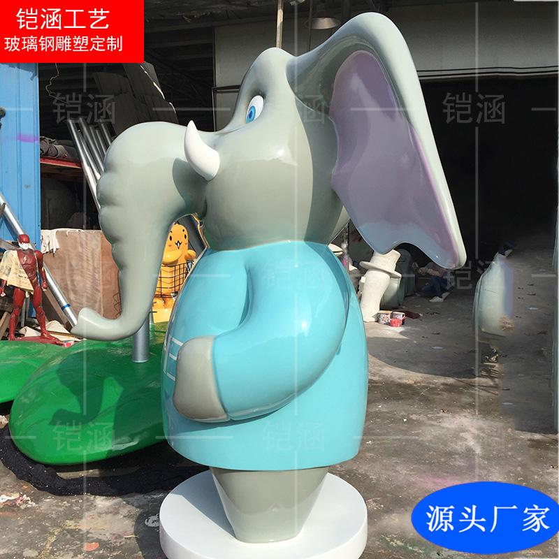 玻璃钢大象雕塑定制