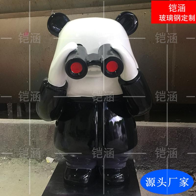 玻璃钢卡通雕塑定制:熊猫摆件
