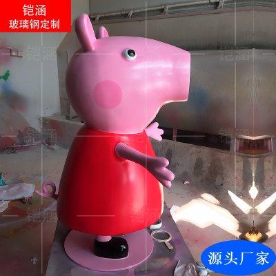 小猪佩奇系列雕塑