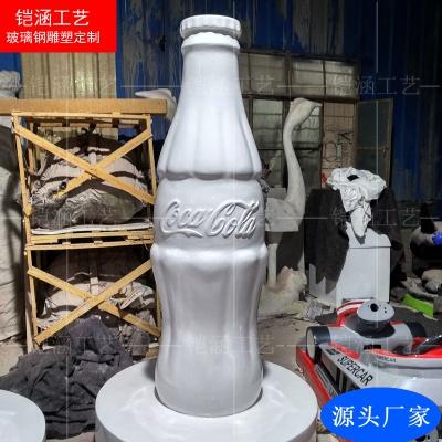 大型玻璃钢雕塑仿真可乐瓶定做