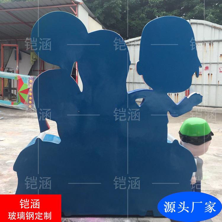 玻璃钢卡通浮雕雕塑定制