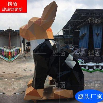 几何切面雕塑:玻璃钢狗摆件定制