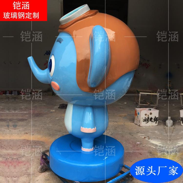 玻璃钢大象公仔雕塑定制