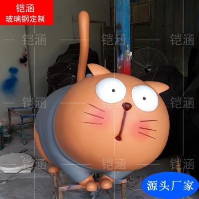 玻璃钢雕塑卡通猫摆件定制