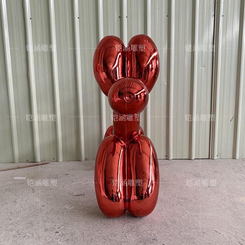 玻璃钢雕塑电镀气球狗(红色)定制