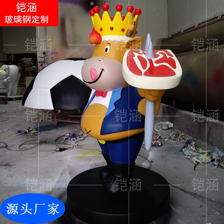 玻璃钢吉祥物定制:卡通牛雕塑