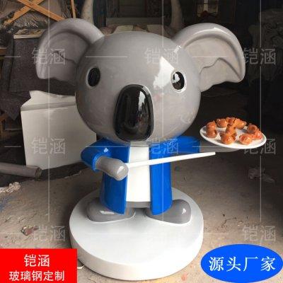 卡通雕塑定制:考拉雕塑摆件