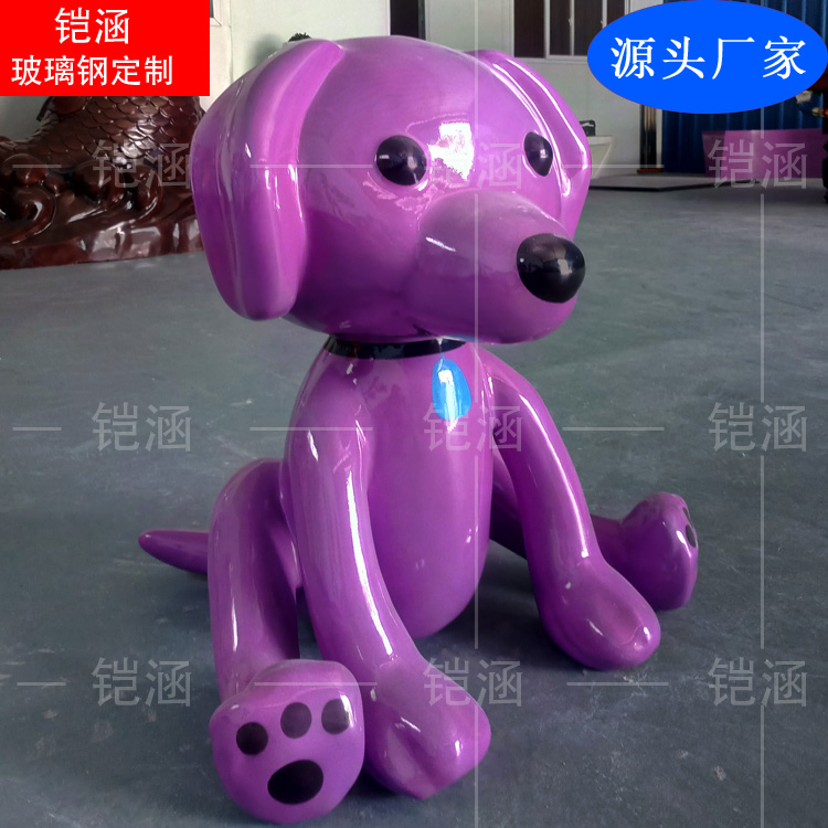 十二生肖雕塑:狗雕塑摆件