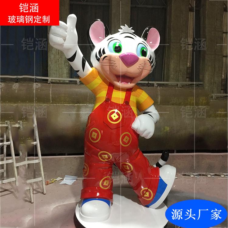 长隆景区吉祥物:卡卡虎雕塑系列