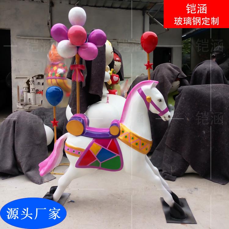 玻璃钢气球马雕塑