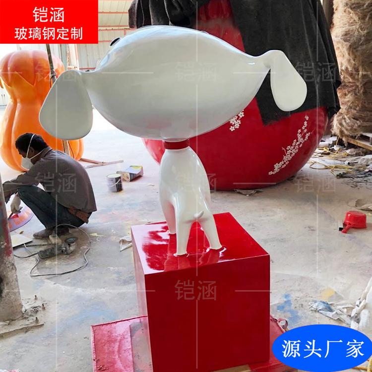 京东狗JOY雕塑摆件定做