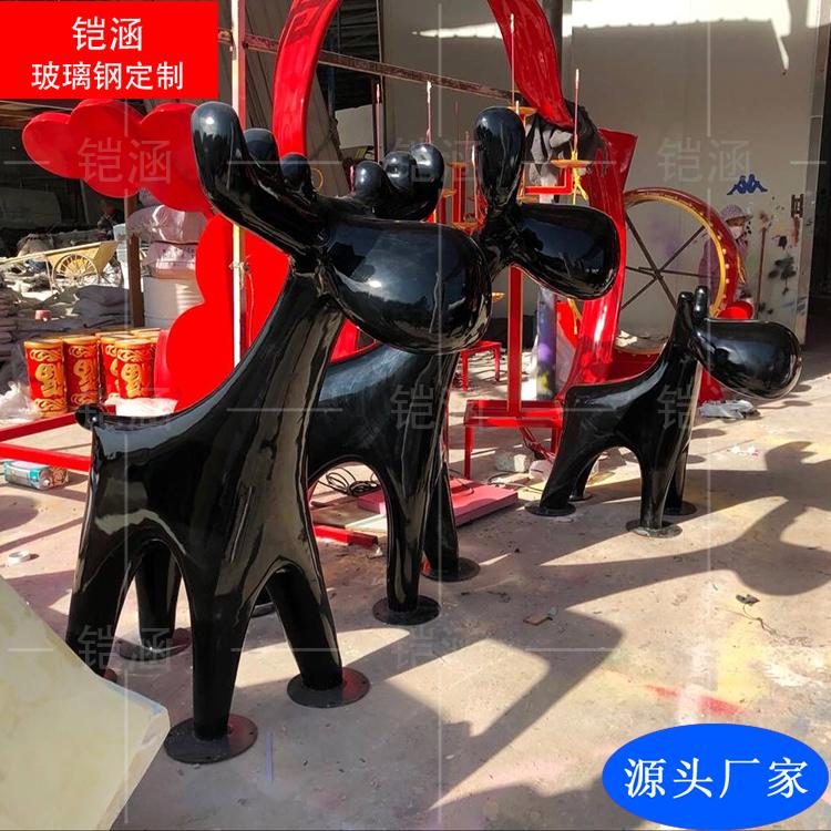 抽象雕塑:麋鹿系列