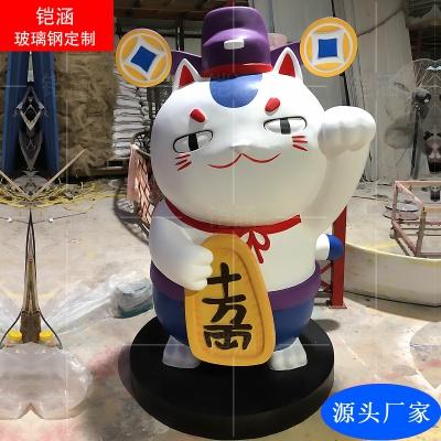春节美陈装饰:玻璃钢招财猫摆件