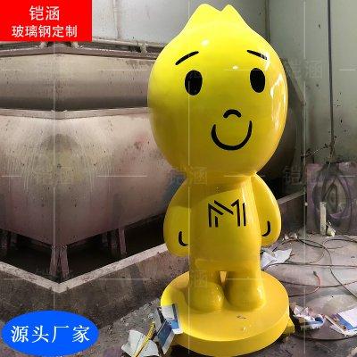 定做卡通人偶:小黄人雕塑